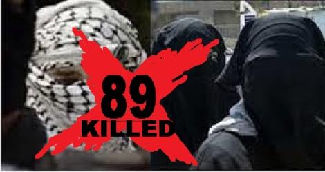 MAUTE TERRORISTS