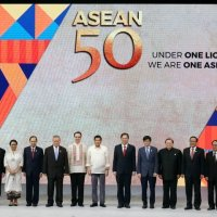 THE ASEAN SUMMIT 2017 MANILA